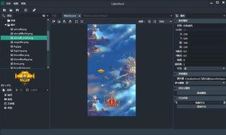 丰富游戏模版,开发更便捷,修改也轻松-白鹭引擎推出LakeShore 无...