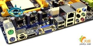 板载Realtek RTL8111B Gigabit LAN芯片和8声道Realtek ALC888声卡...
