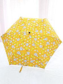 台湾彩虹屋正品香蕉草莓雨伞清新可爱晴雨伞遮阳伞防紫外线-彩虹手镯