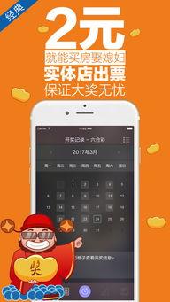 ... 最专业的手机彩票平台下载 彩宝 最专业的手机彩票平台 iPhone iPad...