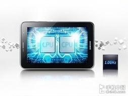打性价比,因而配置并不高端,采用采用双核1GHz处理器,1GB的运...