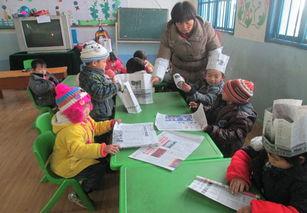 幼儿园变废为宝优质课 小班变废为宝活动教案