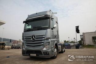 奔驰卡车新品登陆 物流 改装双线发力