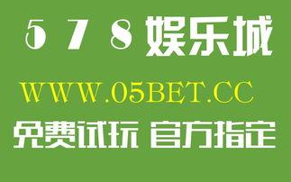 体彩11选5开奖查询河北 北京这房子比周边房价每平米便宜万元 有人却...