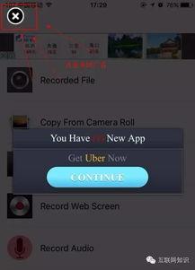 ...如何把微博上的视频保存到手机的本地相册