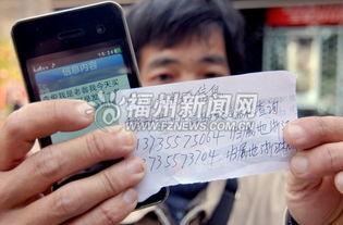 翁先生新购买的手机经查验会自动发短信-新买的尼彩手机自动发短信 ...