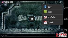 音悦Tai 苹果iPhone 4s