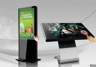 ...K 5501 立式高清广告机 双屏立式广告机
