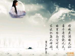 颖篆体字-文/梦颖   清溪琢镜,菡萏流香,晨光卷帘风静.