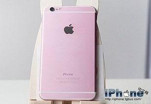 iPhone6s有几种颜色 哪个颜色好看