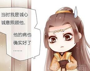 皇上的师弟仁王殿下被师傅扔下来到了皇宫,太子殿下自请要教小皇叔...
