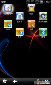 ...1 UPS1.00 2.10 刷机包 Pro2 最新ROM 安卓手机刷机包 线刷教程免...
