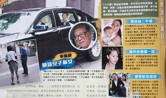 李嘉诚儿子约美女 李泽楷身家约45亿美元