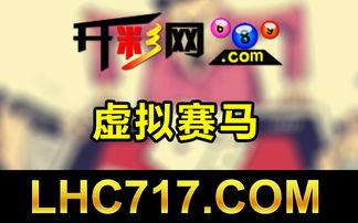 ...游戏开发公司 重庆时时彩开奖号码