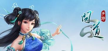 星辰圣君欢乐主播-问道手游是一款经典端游改编的角色扮演手游,在游戏中通天塔是大家...