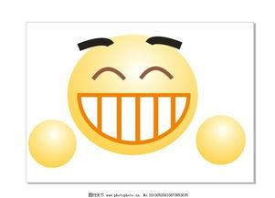 WPS怎么画可爱的笑脸表情?