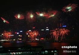 香港国庆节放烟花 空中拼 中国心