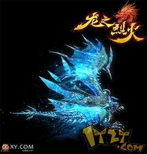 啊!   煌罗万象是XY游戏《龙之烈火》13阶的顶级坐骑,天生的霸气让...