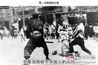 侵华日军对中国女人的酷刑细节大曝光,中国古代十大女人酷刑图 3