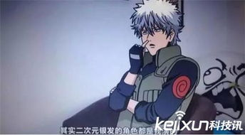 动漫十大白发帅哥排行 杀生丸卡卡西金木研上榜