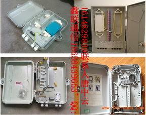 16芯24芯36芯48芯72芯SMC光配线箱
