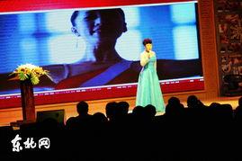 ...龙江省道德模范故事汇巡演活动在哈启动