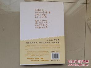 朱生豪情书全集 上下 价格 80.00 网上