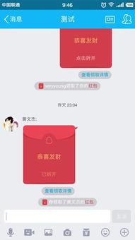 QQ红包秒抢软件下载 QQ红包神器安卓版下载 v1.0.1 跑跑车安卓网