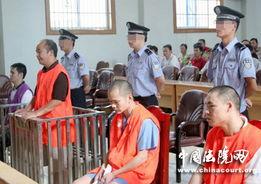 广西环江药监局长绑架卫生局长之子 勒索6百万