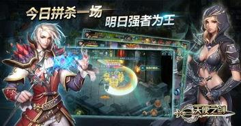 刀剑神域手游如何制作宝石