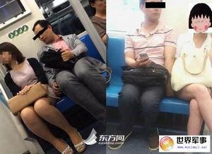 女子地铁遭男子摸腿,男孩当街摸女子臀部,地铁男子猥琐女子图片