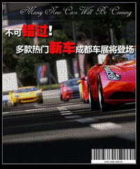 ...??新车动态:9月17日成都车展上正式上市(目前国内在售3.0T车...