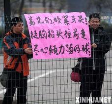 ...联社 中国男足霉运当头 未看到明显改进