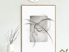 创意手绘黑白抽象几何体无框画