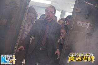 魔法老师 9月9日上映 喜剧怪咖 西蒙嗨翻天