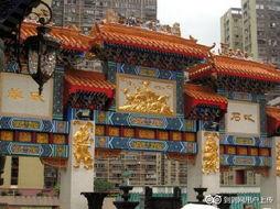 香港黄大仙祠的照片