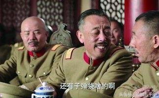 东北王 张作霖有几个拜把兄弟 他们分别是谁 结局如何