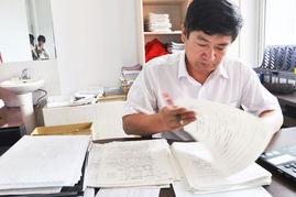 2013教师节特别策划 一线老师的教育梦