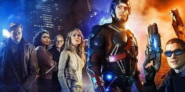 美剧 明日传奇 元月大陆首播 超级英雄重磅回归