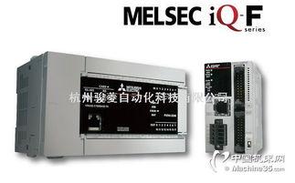 三菱可编程控制器PLC FX5U系列 专业销售