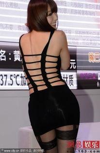 日女优躺床上拍广告 露美腿秀绝活 波多野结衣穿着火辣图 娱乐八卦