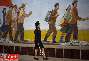 ...2015年8月22日.-从城市到农村 告诉你一个真实的朝鲜