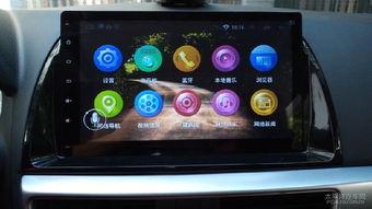 大屏安卓导航SD8227HW更新固件