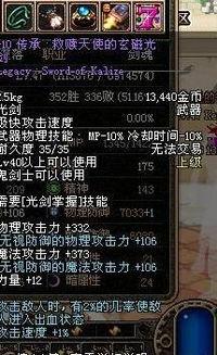 无上剑狱-35紫碧英凝光剑 粉玄圣光剑 CC幻象天使的光影剑   40紫蛇眼极光剑 ...