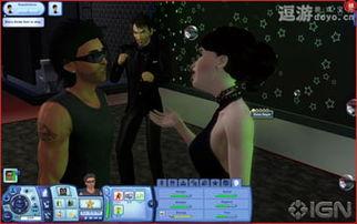 模拟人生3 虚拟现实界限是否模糊