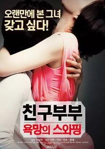 韩国情色电影相关下载 韩国情色电影合集下载