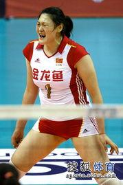 亚洲杯中国女排VS韩国 大梅一脸遗憾
