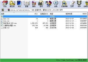 二维码生成器 库索族二维码生成器 V2.0 嗨客软件下载站