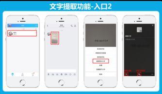 手机QQ V7.1.8优化 无障碍沟通 ,图片文字信息支持语音播报