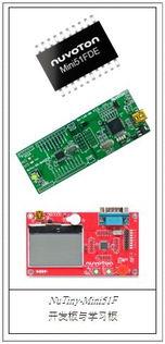 新唐科技推出32位Cortex M0低管脚微控制器